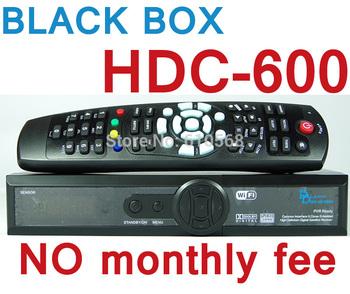 2014 Singapore starhub tv box Black box hd-c600 watch BPL World Cup free NO icam or monthly fee hd-c600