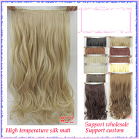 "22"" (55cm) 120g High temperature silk matte ,5 clips wave hair extensions,  FREE SHIPPING , #22 beige brown"
