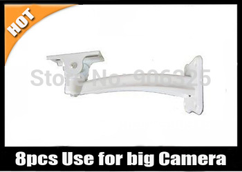 8pcs CCTV Bracket Wall Mount  for Outside Housing 6.2Inch