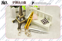 High simulation 256 g metal bullet usb creative personality metal usb U disk 256 g