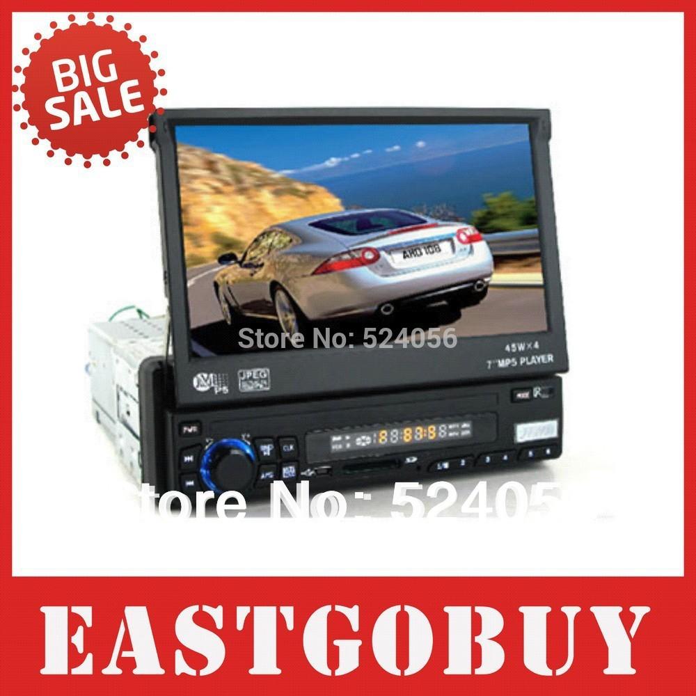 "Upgrade Single spindle trainborn 7"" mp5 retractable HD digital screen screen player replace car dvd car cd car cd(China (Mainland))"