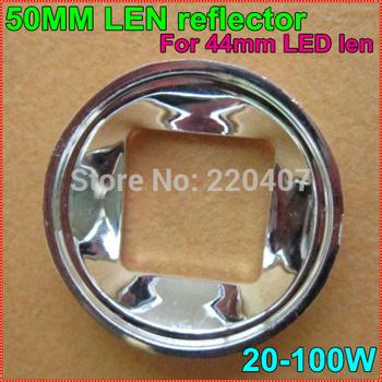 10pcs/lot 50mm Lens reflector for 44m LED lens and 20-100W integrated bead, LED lens holder, led lens braceket, Free shipping