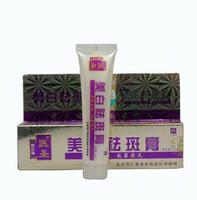 Средство для эпиляции Permanent Depilatories / Depilatory Cream Hair Removal Depilatory Paste. P66