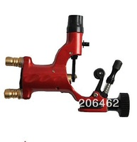 free shipping Dragonfly Design Rotary Tattoo Machine  (7 Colors Available) hot sale