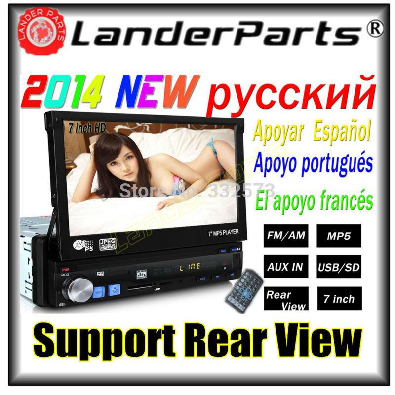 NEW 1 DIN car Stereo 8212 Car MP3 MP4 MP5 Player USB Flash Drive 12V 7'' TFT SD Card FM Car Audio FM Radio Aux-in Remote Control(China (Mainland))