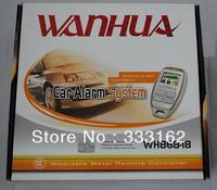 One way car alarm system set /CE,FCC approved, metal remote controller, waterproof, dustproof,antistatic, long range