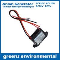 home air purifier negative ion anion generator AC230V ionizer density 6,000,000pcs/cm3 ionizer car Free Shipping  2pcs/lot