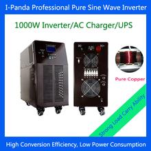 240v 120v converter price
