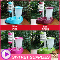 Pet water dispenser feeder multifunctional combined type automatic pet water bowl dog food feeding dispenser,Free shipping