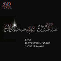 20pcs/lot Wedding Bridal Party Designs Rhinestone Iron On Hot Fix Heat Transfers Matron Of Honor 10.5 Inches