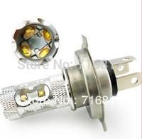 Free Shipping CREE 60W SMD LED Car Fog light H11 HB3 9005 HB4 9006 H7 1156 Car Turn Signal Reverse Tail Light