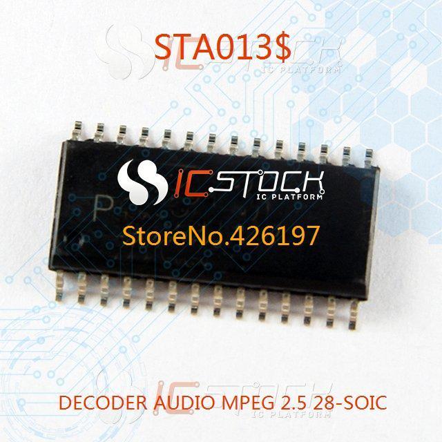 Sta013 $ декодер аудио mpeg-4