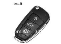 Replace shell modified folding alarm car remote control key