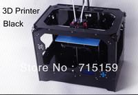 Аксессуары для источников питания Migce cuble3D playing stereoscopic 3D printer replicatorG double plywood craft kit