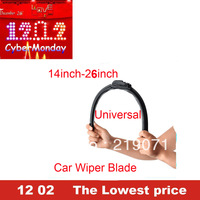 2pcs/lot 2013 Universal Soft Frameless Car Windshield Wiper Blade 14 Inch-26inch wholesale Drop shipping hot sale