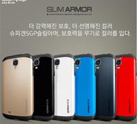 30pcs/lot Korea SGP SPIGEN Slim Armor Case for Samsung Galaxy S4 i9500 Champagne Gold Hard Cover Case