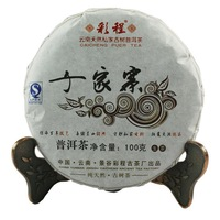 2013, The millennium old trees 100 grams of pure material raw Puer tea, Yun Nan Pu'erh tea, free shipping!