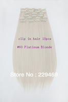 Top Fashion #60 Platinum Blonde Straight Clip On Hair Extensions Synthetic Hairpiece 10pcs 140g-170g  18. 20 .22. 24  inch
