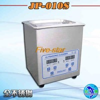 Free Shipping 110V/220V JP-010S  80W Digital Ultrasonic Cleaner 2L Cleaning machine Jewellery Clean  free basket