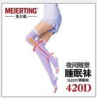 Free Shipping 2013 Hot Slim Shaper Sleeping Beauty Leg Socks burning fat Women's Super Tight Sexy Leg Retail package 100pairs