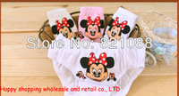 girls children underwear briefs shorts mickey fit kids baby cartoon panties clothing 12 pieces/lot 1 size 3 color 121 baby