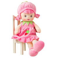 New Arrival 2014 Wholesale Price 35CM 6 Colors Plush Toy Cloth Doll Dolls Child Birthday Gift Toys High Quality Drop Shipping