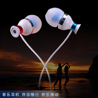 ULDUM funky and novelty high end metal shell in-ear earphone for cellphone