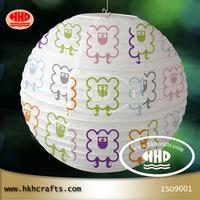 "D20cm 8"" round paper lanterns  for wedding decoration hanging"