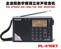 HK Free ship FM AM LW SW DSP World Band Radio PL310ET newbrand Tecsun PL-310ET retail box