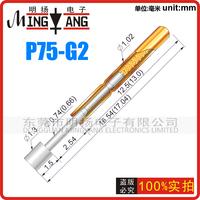 100PCS/lot P75-G2 Dia 1.02mm 16.54mm length 100g Spring Test Probe Pogo Pin Free Shipping