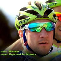 Rudy Project Windmax Bicycle Top Ride Helmet