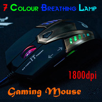 1800 DPI High Precision Optical Gaming Mice Game Mouse Seven Color Lamp Breathing Gaming Mouse for PC 6 Buttons for Pro Gamer
