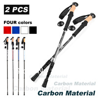 2013New Ultra-light carbon cork handle 3-section adjustable  canes walking hiking sticks trekking pole for outdoor Free Shipping