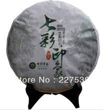 pu100 Wholesale Colorful Yunnan Qing Feng Xiang Pu er raw tea Seven colorful impression tea cake