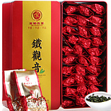 Free shipping + Genuine Premium  Tie Guan Yin China  Oolong Tea Gift Box  Slimming Products 250g
