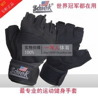 Schiek fitness gloves male semi-finger fitness apparatus and instruments sports gloves lengthen wrist support