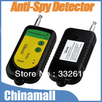 New Anti-Detector Signal Bug RF Detector Hidden Camera GSM Device Finder 2400Mhz Free Shipping Drop shipment