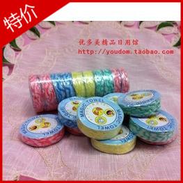 Magic compressed beauty towel mini travel disposable magic towel(China (Mainland))
