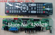 remote control driver promotion