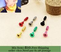 ZH0377 Fashion  4pcs/lot  spike earrings punk screws personalized  titanium stud earrings