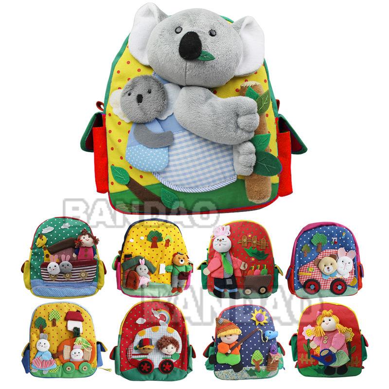 Sacs à dos des enfants sac d'école sac à dos enfant étudiant sacs ...