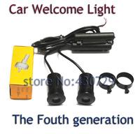2pcs 7W  CREE DC12V~24V LADA LOGO car logo door light LED Welcome Light ghost shadow light laser lamp shell Aluminum