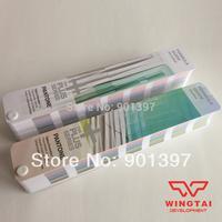 GP1501 Pantone color card for printing