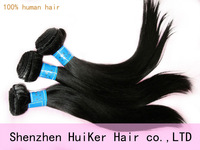 """New arrival: Wholesale/retail Peruvian virgin Human Remy queen straight hair extensions 4pcs/lot Same size 14""""-30""""free shipping"""