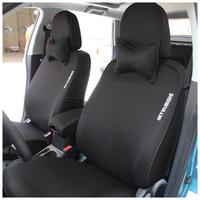 Custom Mitsubishi ASX / Soveran / Outlander / Lancer / Pajero / Space / cheetah car seat covers sandwich