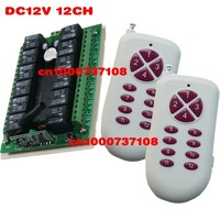 Hot remote control switch 12v  rf garage door remote control livolo learning code light relays momentary rf switches