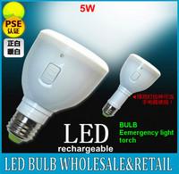 Newest E27 5W portable Rechargeable LED emergency light lamp bulb, extendible led flashlight torch,magic bulb, free ship!
