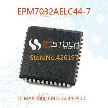 EPM7032AELC44-7 IC MAX 7000 CPLD 32 44-PLCC 7032 EPM7032AELC44 3pcs