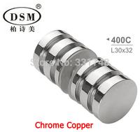DSM Shower Room Copper Small Door Pull Handle PA-400C