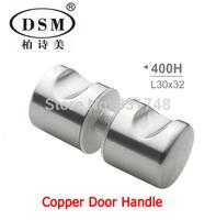 DSM Bathroom Copper Door Handle Small Door Pull PA-400H